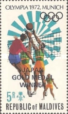 [Gold-medal Winners, Munich Olympic Games - Issues of 1972 Overprinted, Typ OU]