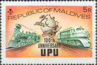 [The 100th Anniversary of Universal Postal Union, Typ SE]