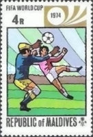 [Football World Cup - West Germany, Typ SL]