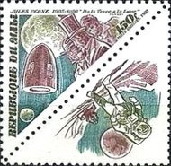 [Airmail - The 75th Anniversary of the Death of Jules Verne, Writer, 1828-1905, type AAG]