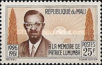 [The 1st Anniversary of the Death of Patrice Lumumba, Congo Leader, 1926-1961, type AF]