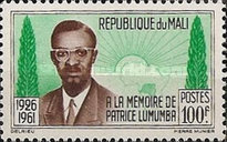 [The 1st Anniversary of the Death of Patrice Lumumba, Congo Leader, 1926-1961, type AF1]