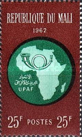 [African Postal Union Commemoration, type AI]