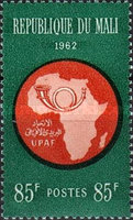 [African Postal Union Commemoration, type AI1]