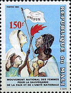 [National Women's Movement for the Safeguarding of Peace and National Unity, type AME]