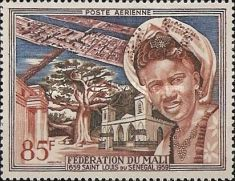 [Airmail - The 300th Anniversary of the Founding of St. Louis, Senegal, type B]