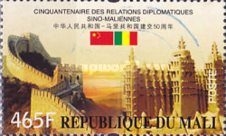 [The 50th Anniversary of Diplomatic Relations with China, тип CNE]