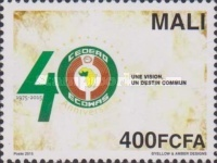 [The 40th Anniversary of ECOWAS - Joint Issue, Typ CNG]