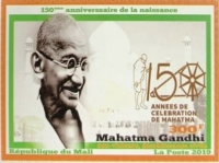 [The 150th Anniversary of the Birth of Mahatma Gandhi, 1869-1948, type CNM]