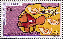 [Airmail - The 11th Anniversary of West African Postal Union, C.A.P.T.E.A.O., type FW]