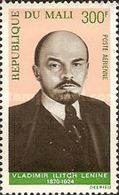 [Airmail - The 100th Anniversary of the Birth of Lenin, 1870-1924, type GD]