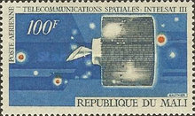 [Airmail - Space Telecommunications, type GJ]