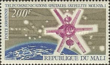 [Airmail - Space Telecommunications, type GK]