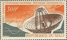 [Airmail - Space Telecommunications, type GL]