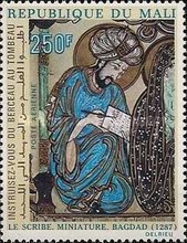 [Airmail - Ancient Muslim Art, type GT]