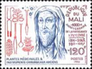 [The 1000th Anniversary of the Birth of Avicenna, Arab Physician and Philosopher, 980-1037, type ZR]