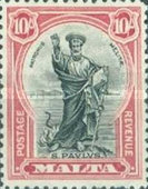 [Issues of 1926 - 1927 with Inscription
