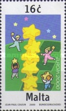 [EUROPA Stamps - Tower of 6 Stars, type AHH]