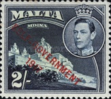 """[King George VI and Local Motifs Overprinted """"SELF-GOVERNMENT - 1947"""", type BA11]"""