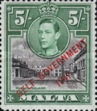 """[King George VI and Local Motifs Overprinted """"SELF-GOVERNMENT - 1947"""", type BA13]"""