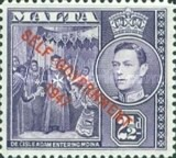 """[King George VI and Local Motifs Overprinted """"SELF-GOVERNMENT - 1947"""", type BA5]"""