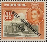 """[King George VI and Local Motifs Overprinted """"SELF-GOVERNMENT - 1947"""", type BA7]"""
