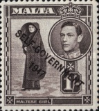 """[King George VI and Local Motifs Overprinted """"SELF-GOVERNMENT - 1947"""", type BA9]"""