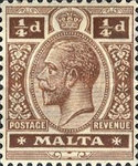 [King George V - Different Watermark, Typ M8]