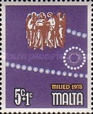 [Christmas Stamps, type MP]