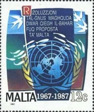 [The 20th Anniversary of the UN Resolution on Peaceful use of Marine Research, type UD]