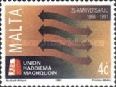 [The 25th Anniversary of Haddiema Maghqudin, type XD]