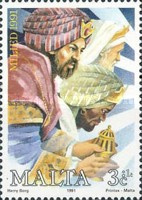 [Christmas Stamps, type XI]