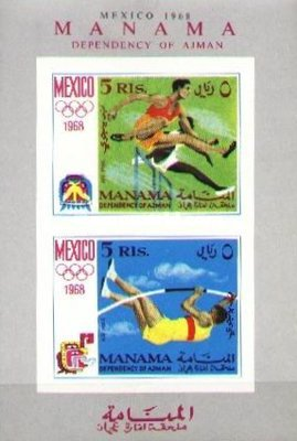 [Airmail - Olympic Games - Mexico City, Mexico, type ]