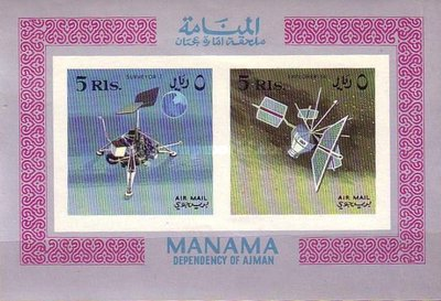 [Airmail - Space, Science, and Space Probes, type ]