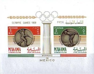 [Gold Medal Winner of Olympic Games - Mexico City, Mexico, type ]