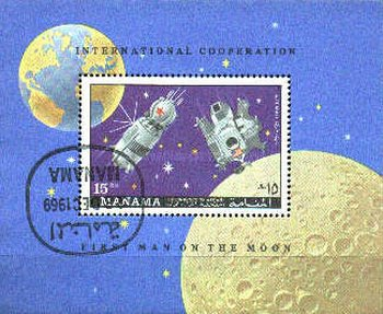 [Airmail - Soyuz and Apollo Program, type ]