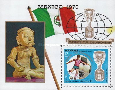 [Airmail - Winner of Football World Cup in Mexico City by the Brazilian National Team - Inscribed