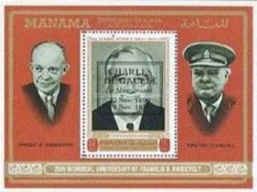 [Airmail - The Death of Charles de Gaulle, French General and Politician - Issues of 1970 Overprinted
