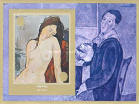 [Airmail - Nude Paintings of Amedeo Modigliani, type ]