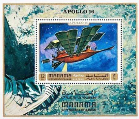 [Airmail - Apollo 16, type ]