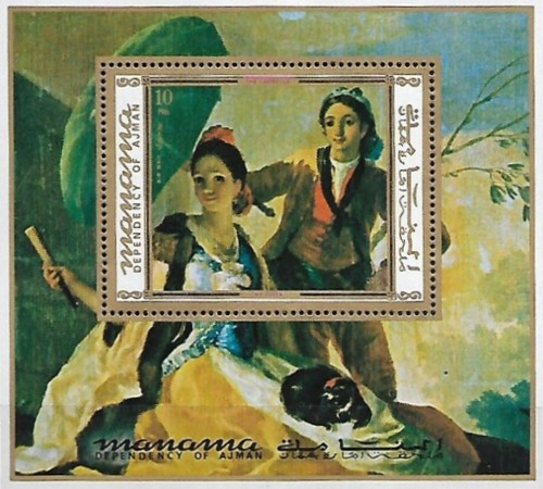 [Airmail - Paintings of Francisco de Goya y Lucientes, Spanish Painter, Etcher and Lithographer, type ]