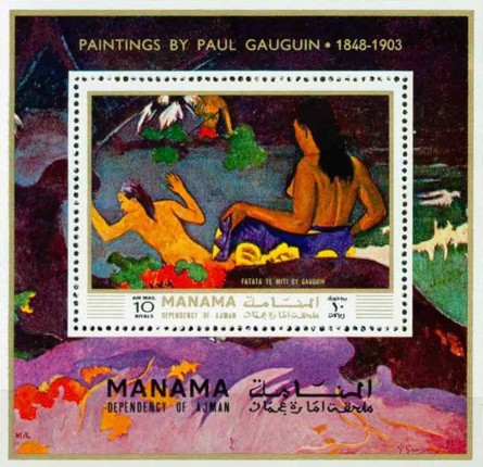 [Airmail - Paintings of Paul Gauguin, French Painter and Graphic Artist, type ]