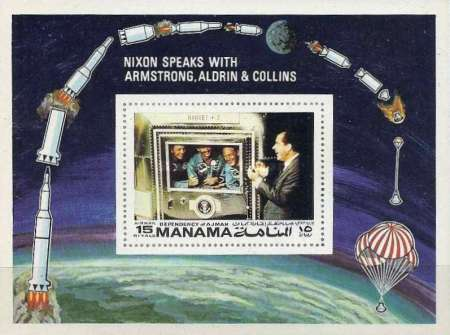 [Airmail - Apollo 11, type ]