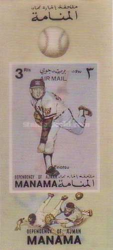 [Airmail - Baseball Player, type ]