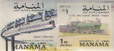[Airmail - The 100th Anniversary of Japanese Railways, type ]