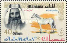 [Fauna - Ajman Postage Stamps of 1964 Surcharged, type A]