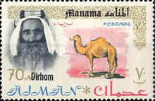 [Fauna - Ajman Postage Stamps of 1964 Surcharged, type A1]