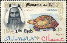[Fauna - Ajman Postage Stamps of 1964 Surcharged, type A2]