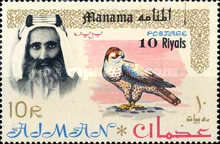 [Fauna - Ajman Postage Stamps of 1964 Surcharged, type A3]