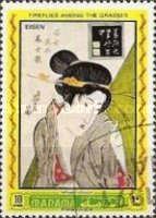 [Paintings of Keisai Eisen, type AAQ]